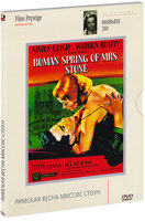 Коллекция Вивьен Ли. Римская весна миссис Стоун (DVD) / The Roman Spring of Mrs. Stone / The Widow and the Gigolo