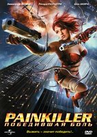 DVD Painkiller: Победившая боль / Painkiller Jane