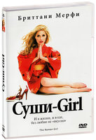 Суши-Girl (DVD) / The Ramen Girl