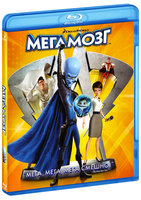 Мегамозг (Blu-Ray) / Megamind