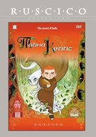DVD Тайна Келлс / The Secret of Kells