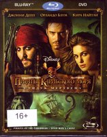 Blu-Ray Пираты Карибского моря. Сундук мертвеца (Blu-Ray + DVD) / Pirates of the Caribbean: Dead Man's Chest