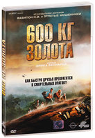 600 кг золота (DVD) / In Gold We Trust