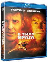 В тылу врага (Blu-Ray) / Behind Enemy Lines