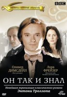 DVD Он так и знал: Серии 1-4 / He Knew He Was Right