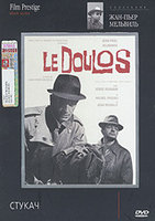 DVD Коллекция Жан-Пьер Мельвиль. Стукач (1963) / Le Doulos / Doulos: The Finger Man