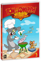 Том и Джерри: Полная коллекция. Том 5 (DVD) / Tom and Jerry