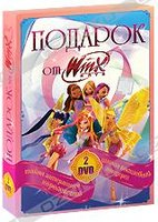 Подарок от WINX Club: Тайна Затерянного Королевства / Концерт (2 DVD) / Winx Club: The Secret of the Lost Kingdom / Winx Club