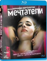 Мечтатели (Blu-Ray) / The Dreamers