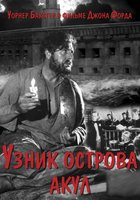 Узник острова акул (DVD-R) / The Prisoner of Shark Island