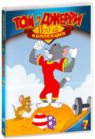 Том и Джерри: Полная коллекция. Том 7 (DVD) / Tom and Jerry