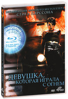 Blu-Ray Девушка, которая играла с огнем (DVD + Blu-Ray) / The Girl Who Played with Fire
