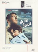 Коллекция Авы Гарднер. На берегу (DVD) / On the Beach