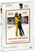 Двое на дороге (DVD) / Two for the Road