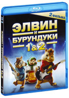 Элвин и бурундуки / Элвин и бурундуки 2 (2 Blu-Ray) / Alvin and the Chipmunks / Alvin and the Chipmunks: The Squeakquel