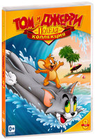 DVD Том и Джерри: Полная коллекция. Том 8 / Tom and Jerry