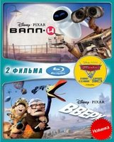 Валл-И / Вверх (2 Blu-Ray) / WALL·E / Up