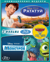 Корпорация Монстров / Рататуй (2 Blu-Ray) / Monsters, Inc / Ratatouille