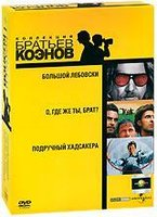 DVD Коллекция братьев Коэнов (3 DVD) / The Big Lebowski / The Hudsucker Proxy / O Brother, Where Art Thou?