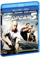 Blu-Ray Форсаж 5 (Blu-Ray + DVD) / Fast Five