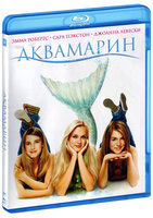 Аквамарин (Blu-Ray) / Aquamarine