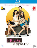 PRADA и чувства (Blu-Ray) / From Prada to Nada