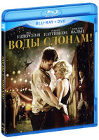 Blu-Ray Воды слонам! (Blu-Ray + DVD) / Water for Elephants