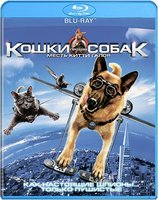 Blu-Ray Кошки против собак 2: Месть Китти Галор (Blu-Ray) / Cats & Dogs: The Revenge of Kitty Galore