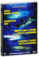 DVD Discovery. Акулы. Коллекция / Sharks of South Africa