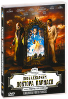 Воображариум доктора Парнаса (DVD) / The Imaginarium of Doctor Parnassus