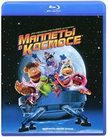 Маппеты в космосе (Blu-Ray) / Muppets from Space