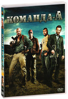 Команда-А (DVD) / The A-Team