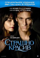 Страшно красив (DVD+Blu-Ray) / Beastly