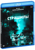 Страшилы (Blu-Ray) / THE FRIGHTENERS