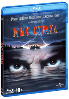 Мыс страха (Blu-Ray) / Cape Fear