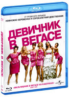 Девичник в Вегасе (Blu-Ray) / Bridesmaids