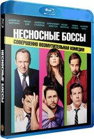 Blu-Ray Несносные боссы (Blu-Ray) / Horrible Bosses