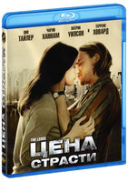 Цена страсти (Blu-Ray) / The Ledge