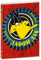 DVD Даффи Дак. Избранное / Essential Daffy Duck