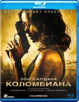 Коломбиана (Blu-Ray) / Colombiana