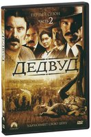 Дедвуд: Сезон 1. Часть 2 (DVD) / Deadwood