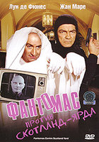 Фантомас против Скотланд-Ярда (DVD) / Fantomas Contre Scotland Yard / Fantomas Against Scotland Yard