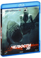 Челюсти 3D (Версии 2D + Real 3D) (Blu-Ray) / Shark Night 3D