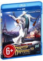 Blu-Ray Монстр в Париже (Real 3D Blu-Ray) / Un monstre a Paris