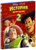 Blu-Ray История игрушек 2 (Real 3D Blu-Ray) / Toy Story 2