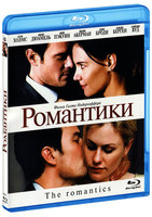 Романтики (Blu-Ray) / The Romantics