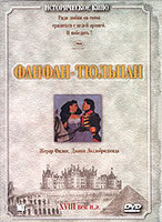 Фанфан - Тюльпан (DVD) / Fanfan La Tulipe / Soldier of Love