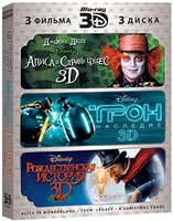 3D Blu-Ray Алиса в стране чудес / Трон. Наследие / Рождественская история (Real 3D Blu-Ray) / Alice in Wonderland / TRON: Legacy / Рождественская история