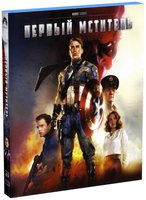 Первый мститель (Real 3D Blu-Ray) / Captain America: The First Avenger