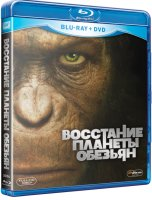 Blu-Ray Восстание планеты обезьян (Blu-Ray + DVD) / Rise of the Planet of the Apes